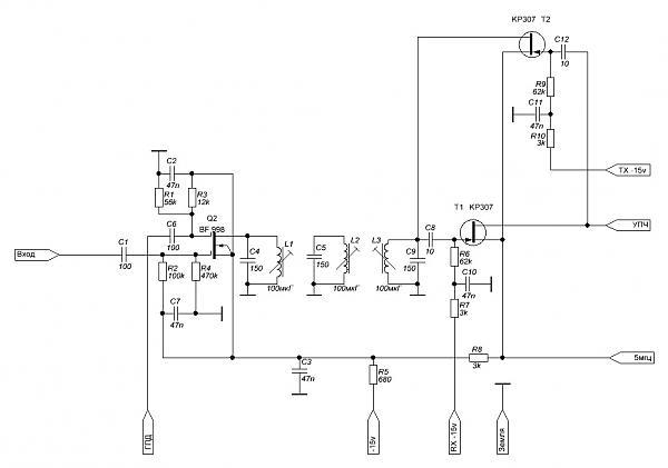 Нажмите на изображение для увеличения.  Название:Mixer_BF998.JPG Просмотров:1016 Размер:61.9 Кб ID:80290