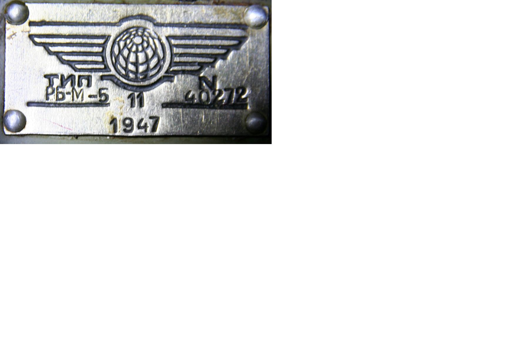 Нажмите на изображение для увеличения.  Название:1947.JPG Просмотров:235 Размер:111.7 Кб ID:80659