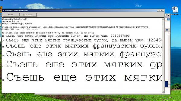 Нажмите на изображение для увеличения.  Название:Image 3.jpg Просмотров:115 Размер:123.8 Кб ID:80941