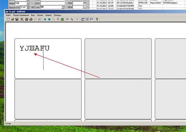 Нажмите на изображение для увеличения.  Название:Image 6.jpg Просмотров:100 Размер:58.6 Кб ID:80944