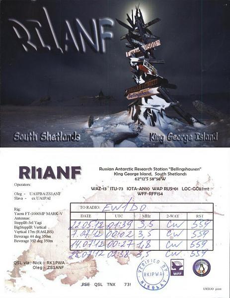 Нажмите на изображение для увеличения.  Название:RI1ANF.jpg Просмотров:113 Размер:118.1 Кб ID:81701