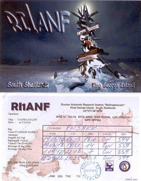 Нажмите на изображение для увеличения.  Название:ri1anf.jpg Просмотров:100 Размер:143.3 Кб ID:82559