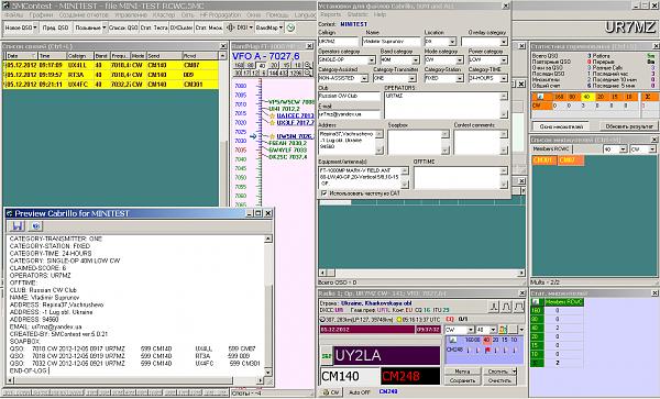 Нажмите на изображение для увеличения.  Название:Mini-test RCWC-2.png Просмотров:114 Размер:107.3 Кб ID:82801