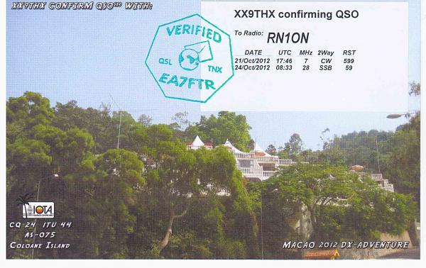 Нажмите на изображение для увеличения.  Название:XX9THX_2.jpg Просмотров:89 Размер:148.8 Кб ID:83549