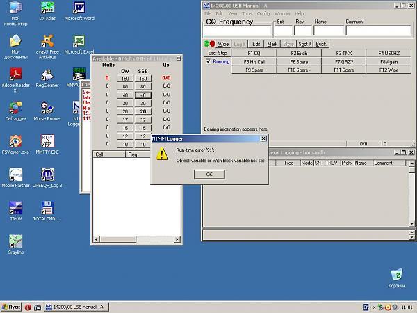 Нажмите на изображение для увеличения.  Название:N1MM-1.JPG Просмотров:117 Размер:96.1 Кб ID:83690