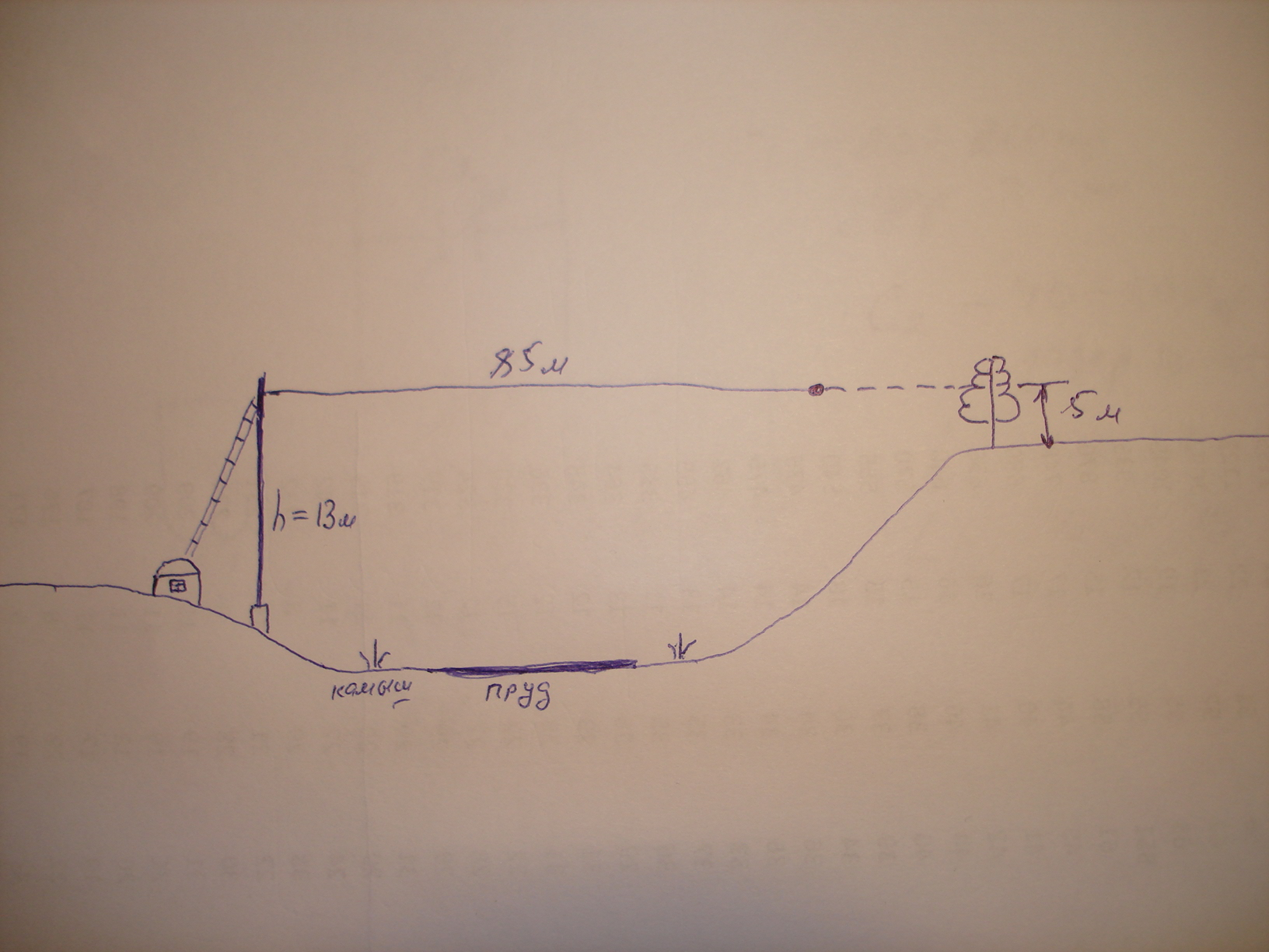 Нажмите на изображение для увеличения. Название: DSC03952.JPG Просмотров: 336 Размер: 722.6 Кб ID: 83925