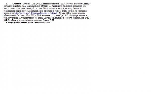 Нажмите на изображение для увеличения.  Название:Безымянный.png Просмотров:137 Размер:23.1 Кб ID:84036