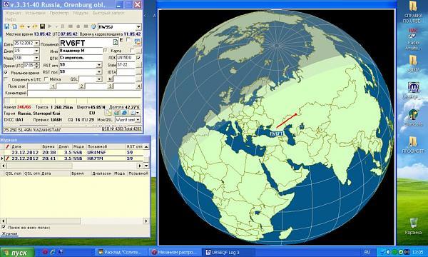 Нажмите на изображение для увеличения.  Название:карта.jpg Просмотров:127 Размер:135.8 Кб ID:84082