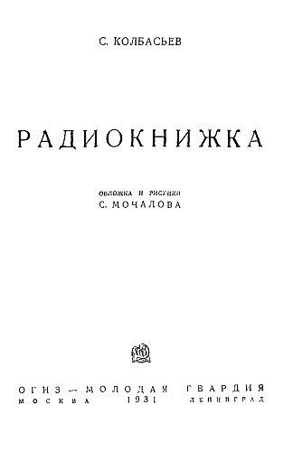 Название: kolbas_02.jpg Просмотров: 1630  Размер: 11.9 Кб