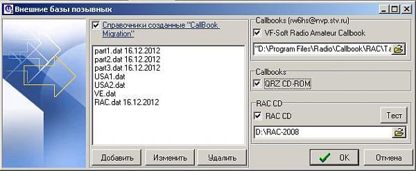 Нажмите на изображение для увеличения.  Название:call.JPG Просмотров:104 Размер:35.4 Кб ID:84165