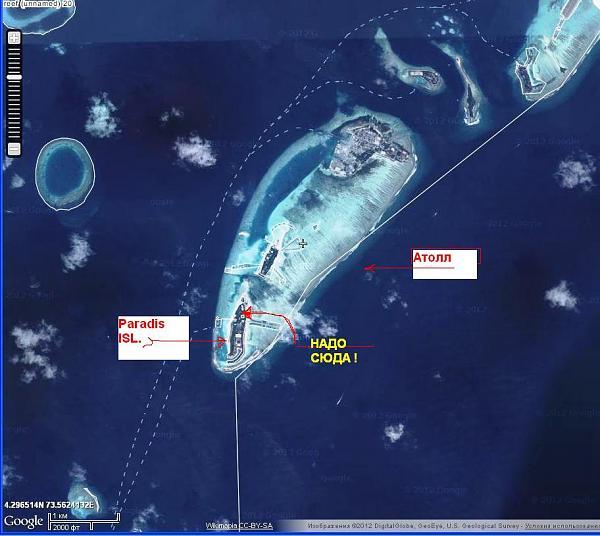 Нажмите на изображение для увеличения.  Название:Atoll.JPG Просмотров:182 Размер:82.0 Кб ID:84303