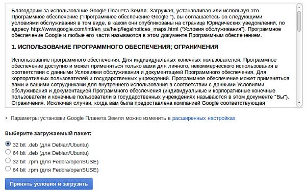 Нажмите на изображение для увеличения.  Название:google-each.png Просмотров:112 Размер:89.9 Кб ID:84380