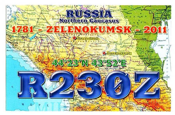 Нажмите на изображение для увеличения.  Название:r230z_qsl_01.jpg Просмотров:234 Размер:130.2 Кб ID:84386