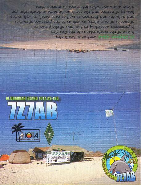 Нажмите на изображение для увеличения.  Название:7Z7AB-f.jpg Просмотров:121 Размер:164.6 Кб ID:84778