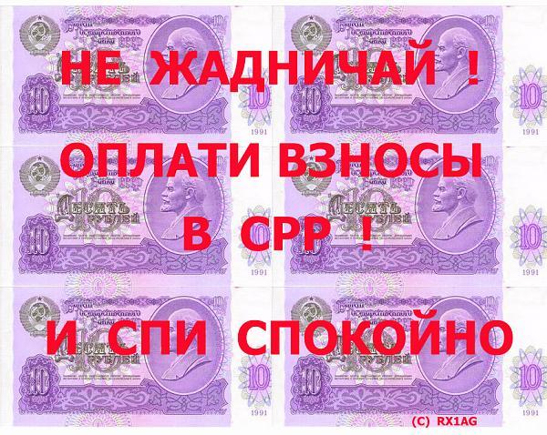 Нажмите на изображение для увеличения.  Название:bank_001.jpg Просмотров:119 Размер:302.8 Кб ID:84870