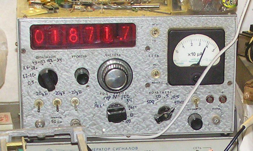 Нажмите на изображение для увеличения.  Название:US5MSQ Универсальный прибор короковолновика Я.С.Лаповка.JPG Просмотров:1048 Размер:104.2 Кб ID:86473