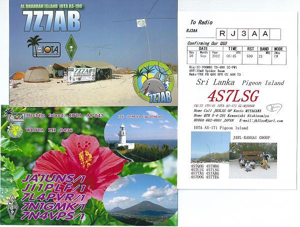 Нажмите на изображение для увеличения.  Название:7Z7AB.jpg Просмотров:115 Размер:1.49 Мб ID:87579