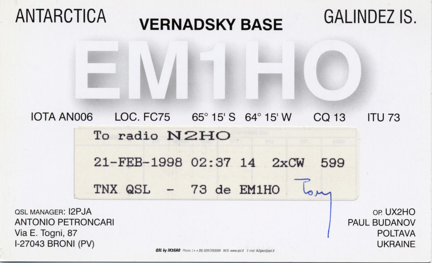 Нажмите на изображение для увеличения.  Название:EM1HO-1.jpg Просмотров:252 Размер:287.8 Кб ID:87822