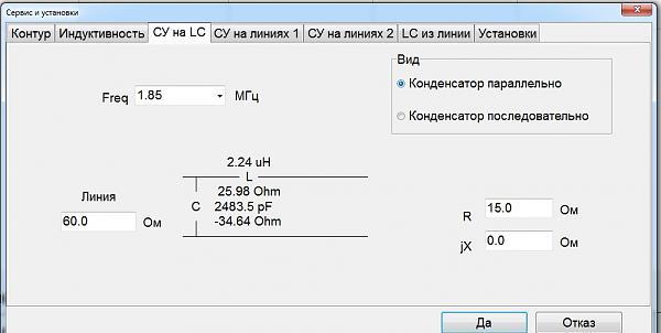 Нажмите на изображение для увеличения.  Название:6.jpg Просмотров:7157 Размер:80.7 Кб ID:89013