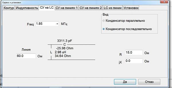 Нажмите на изображение для увеличения.  Название:5.jpg Просмотров:7078 Размер:90.6 Кб ID:89014