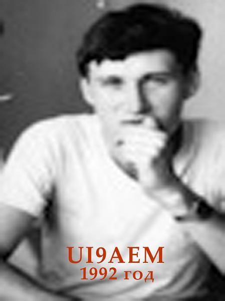 Нажмите на изображение для увеличения.  Название:ui9aem..jpg Просмотров:181 Размер:115.8 Кб ID:89502