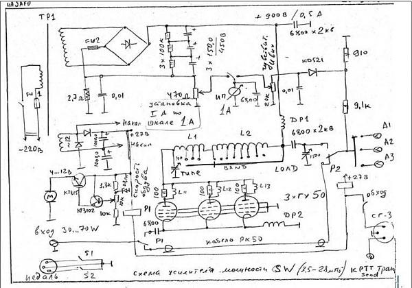 Нажмите на изображение для увеличения.  Название:Усилитель на 3- х лампах ГУ 50.JPG Просмотров:1886 Размер:122.4 Кб ID:89582