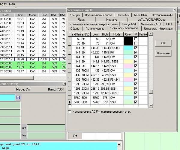 Нажмите на изображение для увеличения.  Название:BandMap.JPG Просмотров:146 Размер:97.9 Кб ID:89789