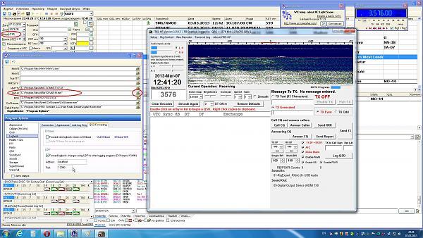 Нажмите на изображение для увеличения.  Название:jt65_eqf.jpg Просмотров:126 Размер:745.2 Кб ID:89790