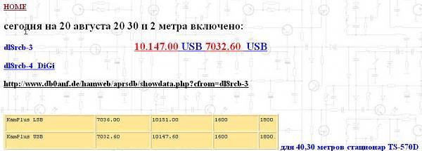 Нажмите на изображение для увеличения.  Название:33.JPG Просмотров:201 Размер:31.9 Кб ID:9005