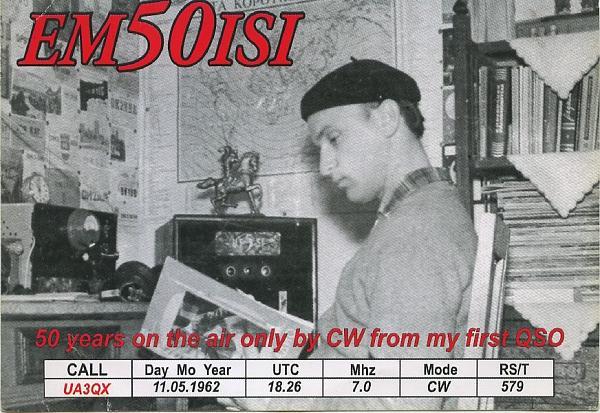 Нажмите на изображение для увеличения.  Название:EM50ISI.jpg Просмотров:131 Размер:183.8 Кб ID:90254
