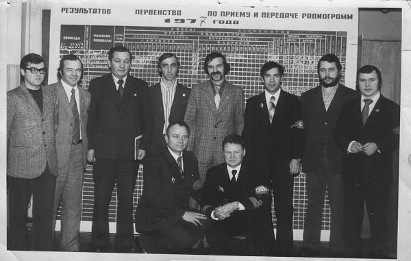 Нажмите на изображение для увеличения.  Название:Чемпионат 1977.jpg Просмотров:206 Размер:118.4 Кб ID:90371