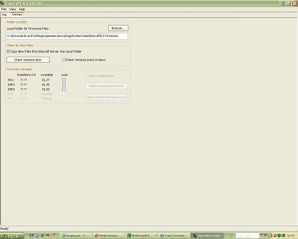 Нажмите на изображение для увеличения.  Название:DSC00239.jpg Просмотров:307 Размер:98.0 Кб ID:9071