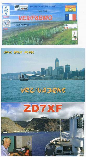 Нажмите на изображение для увеличения.  Название:20130322_7.jpg Просмотров:88 Размер:535.7 Кб ID:90984