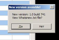 Название: new_ver.JPG Просмотров: 300  Размер: 7.6 Кб