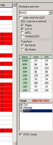 Нажмите на изображение для увеличения.  Название:dxcc.JPG Просмотров:97 Размер:31.5 Кб ID:92191