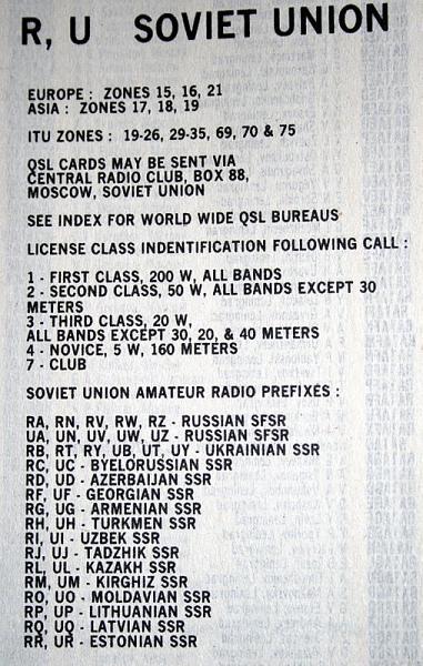 Нажмите на изображение для увеличения.  Название:Callbook-92-USSR-s.JPG Просмотров:153 Размер:137.6 Кб ID:92239
