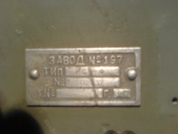 Нажмите на изображение для увеличения.  Название:1942 года.JPG Просмотров:444 Размер:35.3 Кб ID:9224