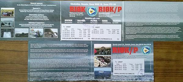 Нажмите на изображение для увеличения.  Название:ri0k_2.jpg Просмотров:160 Размер:120.7 Кб ID:92318