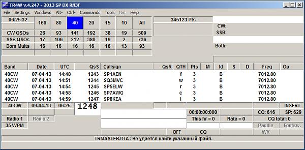 Нажмите на изображение для увеличения.  Название:SPDX-2013.png Просмотров:92 Размер:28.2 Кб ID:92429