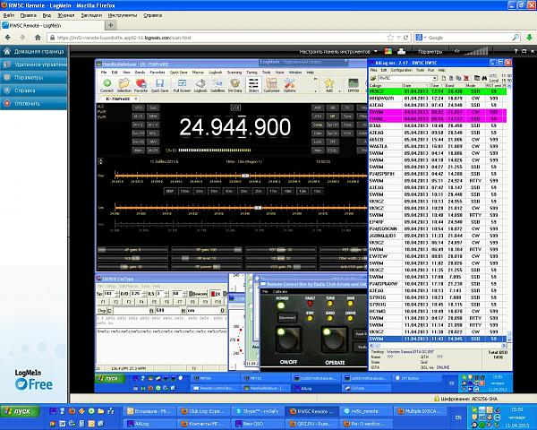 Нажмите на изображение для увеличения.  Название:Remote RW5C.JPG Просмотров:264 Размер:269.7 Кб ID:92523