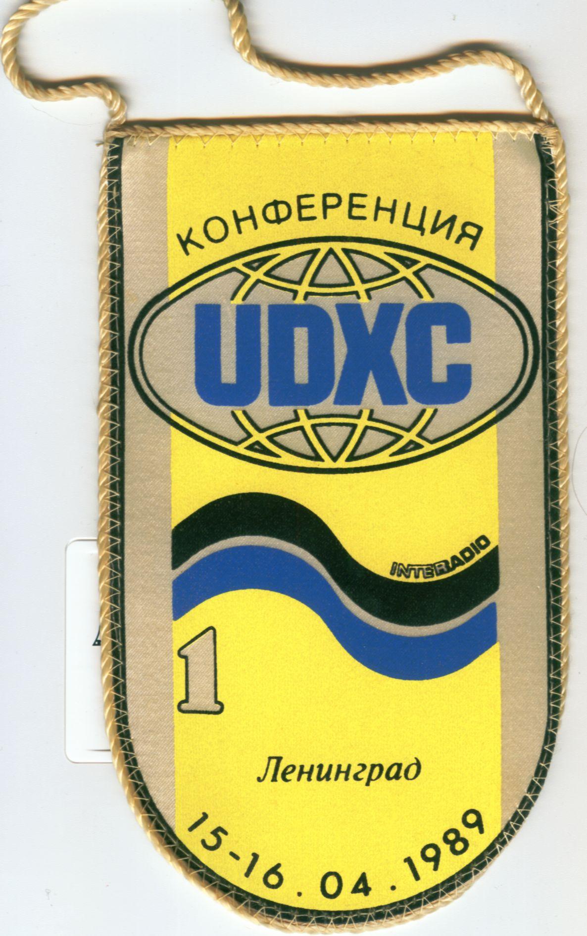 Нажмите на изображение для увеличения.  Название:UDXC.jpg Просмотров:182 Размер:277.1 Кб ID:92909