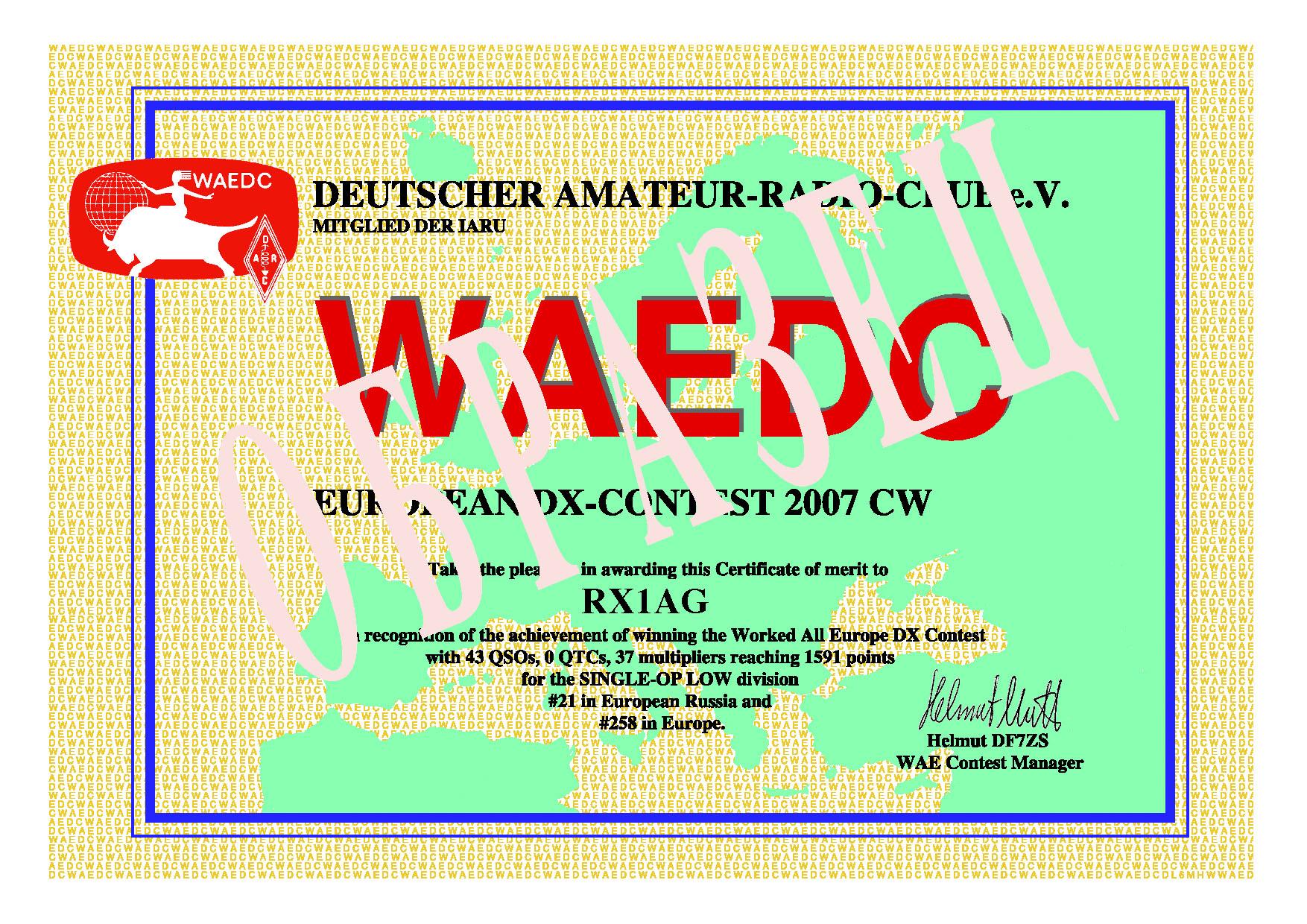 Нажмите на изображение для увеличения.  Название:doc_wae_01a.jpg Просмотров:105 Размер:935.6 Кб ID:93412