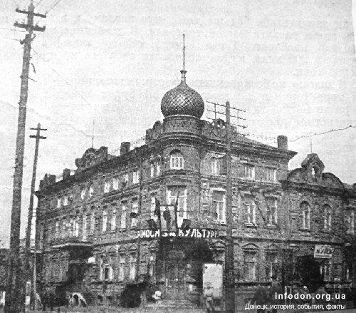 Название: teatr_bratev_tudorovskikh_1928_stalino.jpg Просмотров: 1477  Размер: 68.3 Кб