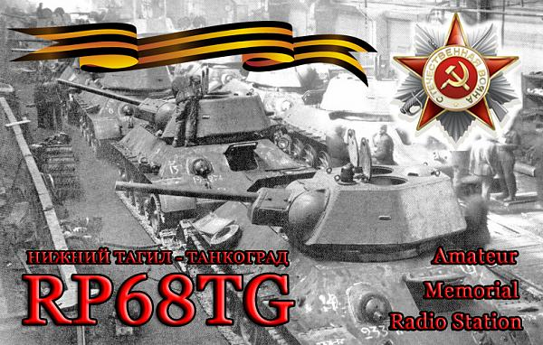 Нажмите на изображение для увеличения.  Название:RP68TG_5А.jpg Просмотров:115 Размер:395.0 Кб ID:94241
