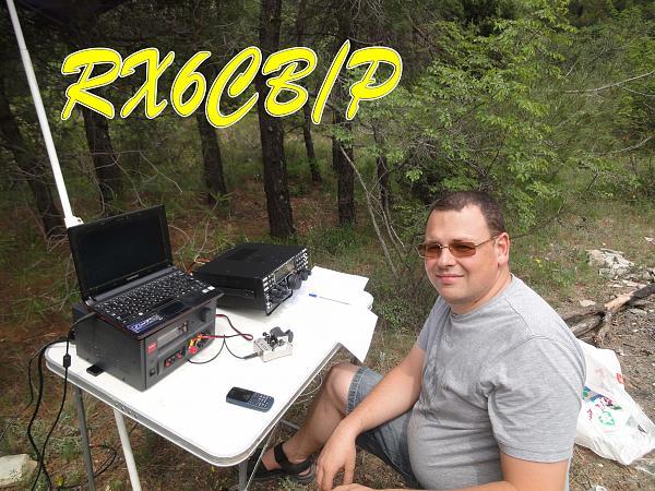 Нажмите на изображение для увеличения.  Название:RX6CB-P 15-05-2013.jpg Просмотров:155 Размер:1.03 Мб ID:94724