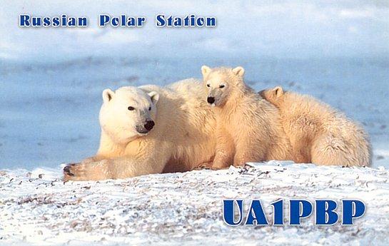 Название: UA1PBR.jpg Просмотров: 1397  Размер: 44.8 Кб