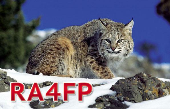 Название: ra4fp.jpg Просмотров: 1370  Размер: 59.4 Кб