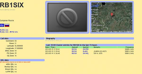 Нажмите на изображение для увеличения.  Название:Снимок экрана 2013-05-19.png Просмотров:217 Размер:234.9 Кб ID:96659