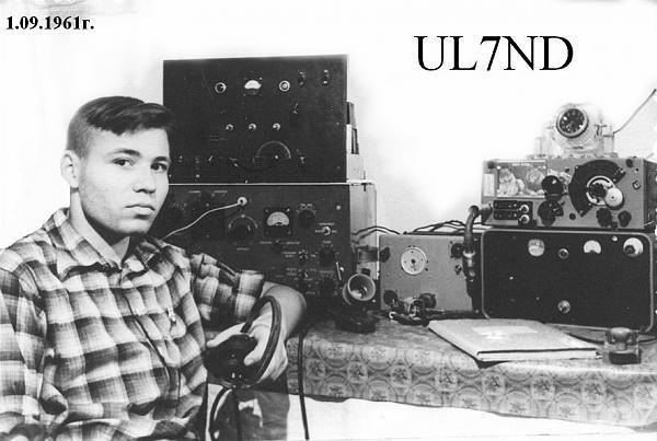 Нажмите на изображение для увеличения.  Название:UL7ND-1961-1.jpg Просмотров:145 Размер:76.8 Кб ID:97292