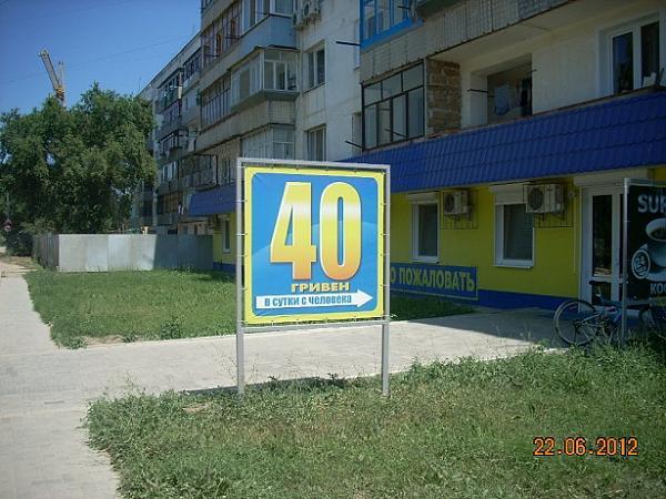 Нажмите на изображение для увеличения.  Название:Гостиница.JPG Просмотров:669 Размер:168.8 Кб ID:97482